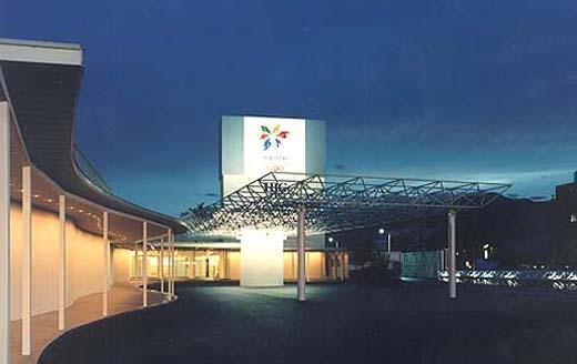 IBC国際放送センター