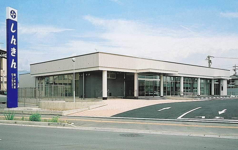 長野信用金庫篠ノ井支店