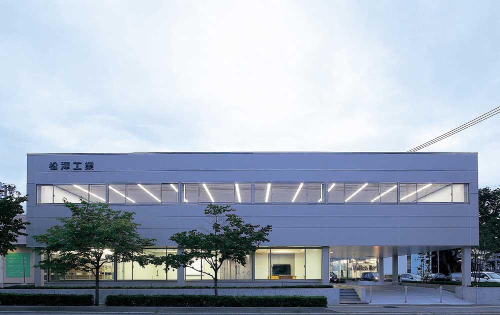 松澤工業本社ビル